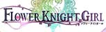 Flower Knight Girl RMT|フラワーナイトガール RMT